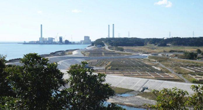centrale di fukushima